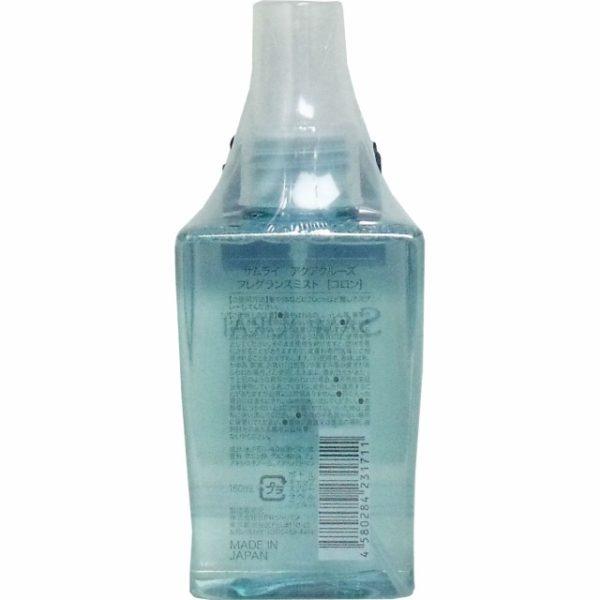 Samouraï Aquacruise Fragrance Mist | サムライ アクアクルーズ フレグランスミスト