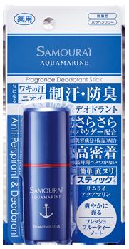 Samouraï Aquamarine Deodorant Stick | サムライ アクアマリン デオドラントスティック
