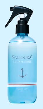 Samouraï Aquamarine Fabric Mist   サムライ アクアマリン ファブリックミスト