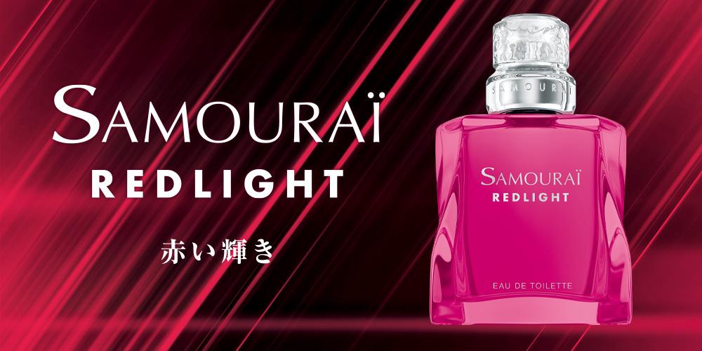 Samouraï Red Light | サムライ レッドライト オードトワレ