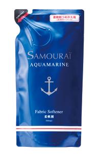 Samouraï Aquamarine Fabric Softener | サムライ アクアマリン 柔軟剤