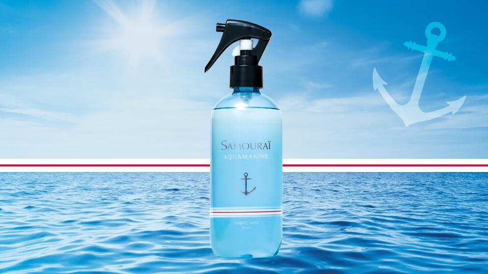 Samouraï Aquamarine Fabric Softener   サムライ アクアマリン 柔軟剤