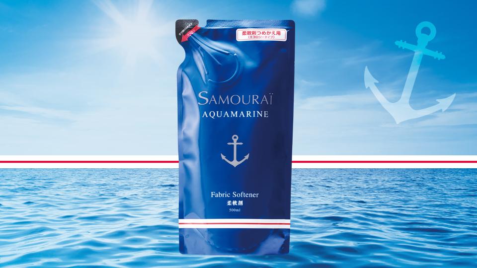 Samouraï Aquamarine Fabric Softener Refill | サムライ アクアマリン 柔軟剤 つめかえ用