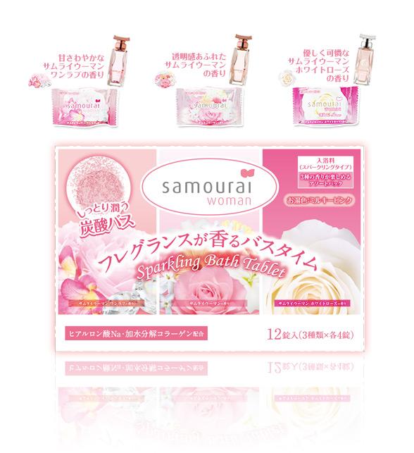 サムライウーマン ルームフレグランス Samourai Woman Room Fragrance