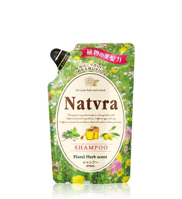 NATVRA(ナチュラ) シャンプー つめかえ用