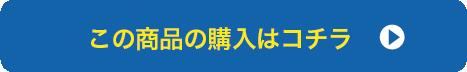 ハンドジェル100mL ¥220(税込))